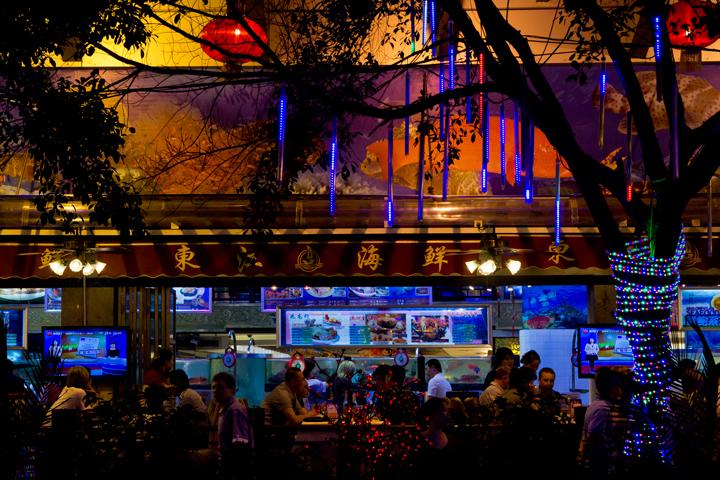海鮮レストラン.jpg